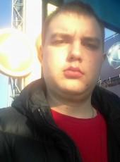 Petr, 26, Ukraine, Chernihiv