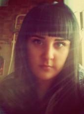 Anastasiya, 28, Russia, Bulanash