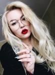 Tania, 24, Chernihiv