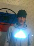 Andrey, 36  , Gay