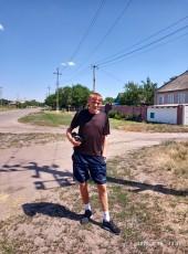 Artem, 41, Ukraine, Kiev