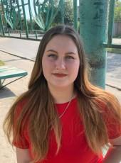 Lera, 21, Ukraine, Kiev
