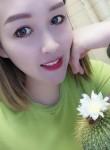 陈婷婷, 31  , Sanming