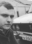 Slavik, 28, Rostov-na-Donu