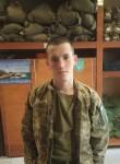 Dmitro, 22  , Kristinopol
