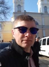 Ростислав, 37, Україна, Івано-Франківськ