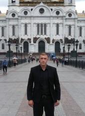 Andrey, 28, Ukraine, Kirovsk