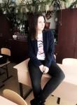Маргарита, 18 лет, Бородино