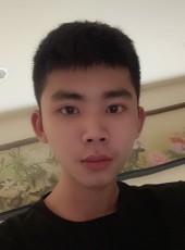 自信者, 21, China, Huaicheng