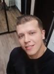 Олег - Северодвинск
