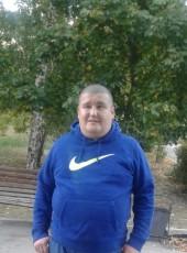 Mikhail, 31, Russia, Syzran