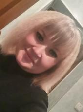 Yuliya, 28, Ukraine, Kremenchuk
