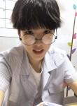 류준혁, 21  , Yeosu