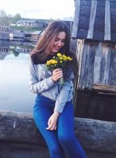 Karina, 19, Russia, Medvezhegorsk