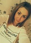 Mariya, 25  , Kazanskaya (Krasnodarskiy)