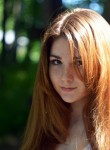 Natalya, 37, Krasnoyarsk