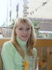 Evgeniya, 39, Russia, Perm