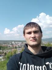 Dimas, 25, Bulgaria, Montana
