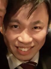 けん, 35, Japan, Matsuyama