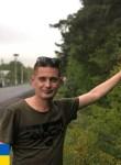Владислав, 34 года, Червоноград