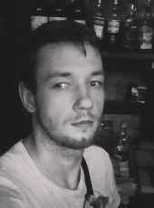 Sergey, 22, Ukraine, Kiev