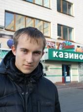 Anton, 28, Ukraine, Kiev