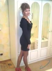 Valentina, 54, Ukraine, Starokostyantyniv