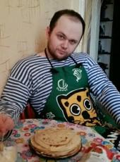 Mikhail, 34, Russia, Khabarovsk