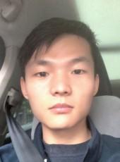 不忘初心, 23, China, Shanghai