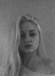 Юля, 29 лет, Санкт-Петербург