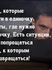 Marat777, 42, Russia, Lyubertsy