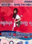 Da, 22  , Phnom Penh