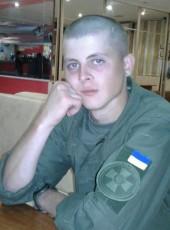 Vitaliy, 23, Ukraine, Izyum