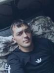 Dima, 25, Oskemen
