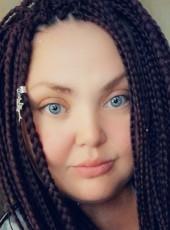 Mariya, 33, Russia, Yekaterinburg