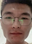 念念不忘, 25, Zhengzhou