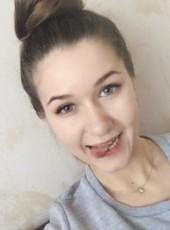 Alena, 28, Russia, Nizhniy Novgorod