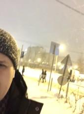 Сергей, 40, Russia, Saint Petersburg