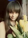 Anastasiya, 25, Lyubertsy