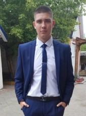 Aleksey, 26, Russia, Balashov