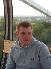 Renat, 32, Russia, Ulyanovsk