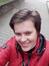 Marina, 33, Ukraine, Kropivnickij