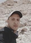 حسام, 29  , Asyut