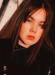 Olesya, 24, Novokuznetsk