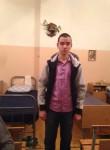 Artur, 27, Ufa
