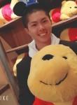 Asato, 18, Shibushi