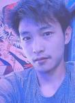 恍惚, 24, Zhuhai