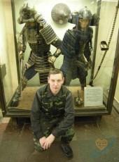 Denis, 37, Russia, Arkhangelsk