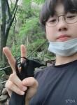 18변남, 18  , Daejeon