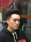 Phạm Duy Khánh, 18, Hung Yen